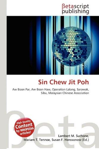 sin-chew-jit-poh