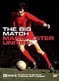 Manchester United - Big Match [DVD]