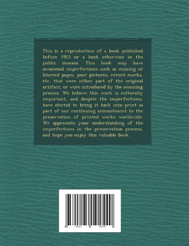 Heinrich Heine's Sammtliche Werke, Zweiter Band - Primary Source Edition
