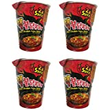 Samyang Hot Chicken Flavor Ramen Noodles Cup 70 GMS (Pack Of 4)