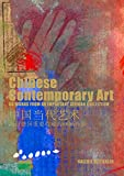 Chinese Contemporary Art. 66 works from an important german collection