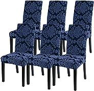 مجموعة اغطية كرسي طعام قابلة للتمدد والإزالة والغسل قصيرة من كيه اتش، مصنوعة من قماش سباندكس مناسبة لغرفة الطع