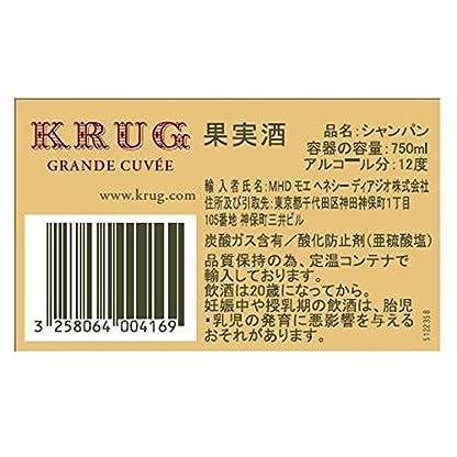 Krug-Grande-Cuve-mit-Geschenkverpackung-1-x-075-l