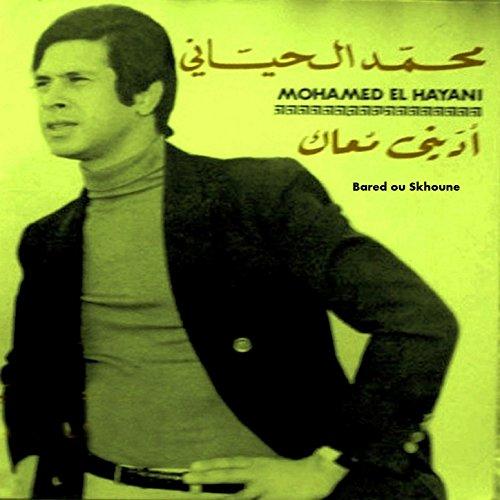 AGHANI MP3 EL HAYANI TÉLÉCHARGER MOHAMED
