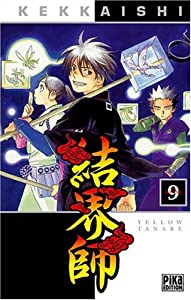 Kekkaishi Edition simple Tome 9