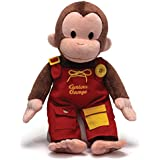 "Curious George Teach Me: 16"" Doll"