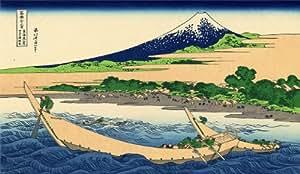 Tago de KATSUSHIKA HOKUSAI Shore Bay, Ejiri à Tokaido Poster Reproduction-Le en Satin 200 g/m², carton brillant A3