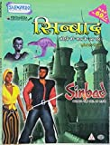 Sinbad Beyond The Veil Of Mists (Hindi)