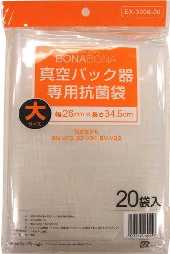 serie-ccp-bonabona-envasador-de-vaco-nica-bolsa-antibacterial-20-hojas-grandes-bm-v05-bz-v34-bm-v39-