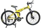 Phoenix Hunter 2.0 PHHT2026MSYL Unisex Folding Bicycle, M 26 Inches (Yellow)