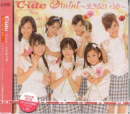 (2) mini - Ikiru to Iu Chikara (ALBUM+DVD)(First Press Limited Edition)(Taiwan Version) (Album Iu)