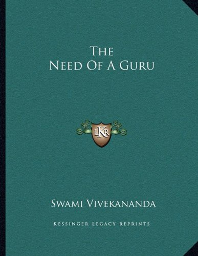 The Need of a Guru