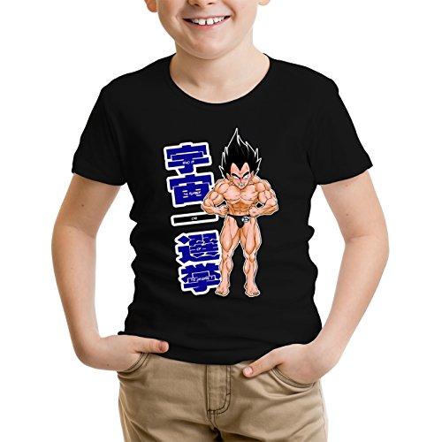 Okiwoki T-Shirt Enfant Noir Dragon Ball Z - DBZ parodique Végéta : Mister Univers Candidat N° 25 : (Parodie Dragon Ball Z - DBZ)
