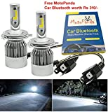 #8: 2 Pc MotoPanda 6000K Super White H4 Xenon HID Conversion Kit High Low Beam Headlight //Bright Light For Cars SUVs (Set of 2)