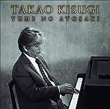 Takao Kishughi - Self Cover Best / Yumeno Atosaki (2CDS) [Japan CD] ANOC-6173