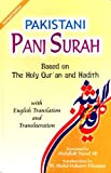 Pakistani Panj Surah-Based on Holy Quran and Hadith English