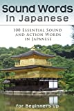 Sound Words in Japanese (English Edition)