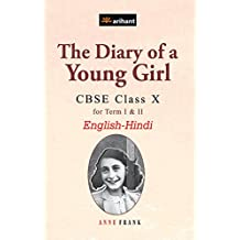 CBSE The Diary of a Young Girl E/H Class 10 for 2018 - 19