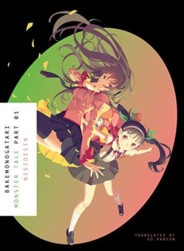 Bakemonogatari, Part 1 Cover Image