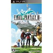 Final Fantasy III [JP Import]
