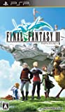 Final Fantasy III [JP Import]