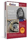 Imparare il ceco (A1-C2): Pacchetto completo della lingua ceca. Software per Windows e Linux. Corso base + corso avanzato + glossario tecnico di ceco uniti in un unico corso