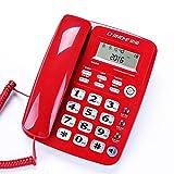 Household goods Festnetztelefon mit Festnetzanschluss, Anrufer-ID/DND/R-Taste/Anrufen, für Privatanwender/Geschäft/Büro/Hotel-Festnetz-ZDDAB