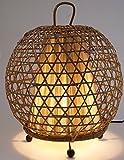 Guru-Shop Lampe de Table / Lampe de Table Miguel - Fait à la Main à Bali à Partir...