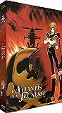 Albator 84 : L'Atlantis de ma jeunesse - Ed. Combo Coll. Limitée A4 (Blu-ray + DVD)...