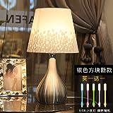 Dngy*cama dormitorio moderno minimalista Lámpara luces de atenuación se enciende una lámpara de estilo sala de estar estudio cálida iluminación creativa , la escuadra de plata , el interruptor atenuador