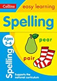 Spelling Ages 5-6: New Edition: easy spelling activities for year 1 (Collins Easy Learning KS1)