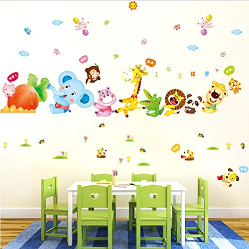 ylckady Ernte Karotte Wandaufkleber PVC Material DIY Cartoon Tiere Wandtattoo Für Kinderzimmer Baby Schlafzimmer Dekoration 211 * 109 cm -