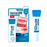 DCKR Extreme Lip Care Essence For Dry And Rough Lips With Deep Moisture And Natural - Lip Healing Treatment Balm Blue