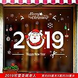 HAPPYLR Weihnachtsdekoration Einkaufszentrum Shop-Szene-Layout Urlaub Kleid Fenster Glastür Tapete SelfAdhesive Fenster Blume, 2019 Cute Santa