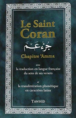 Le Saint Coran : Chapitre 'Amma avec la traduction en langue frrançaise du sens de ses versets et la translittération phonétique en caractères latins