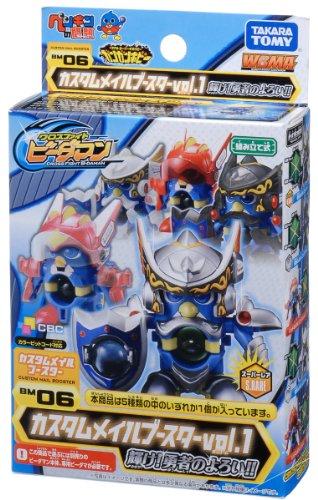 Armadura de los valientes! Brilla! Lucha Cruz B-Daman BM-06 correo personalizado booster Vol.1 (jap?n importaci?n)