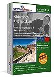 Chinesisch-Businesskurs, DVD-ROMChinesisch-Sprachkurs mit Langzeitgedächtnis-Lernmethode. Niveau B2/C1. Integrierte Sprachausgabe mit über 3300 Audio-Vokabeln und...