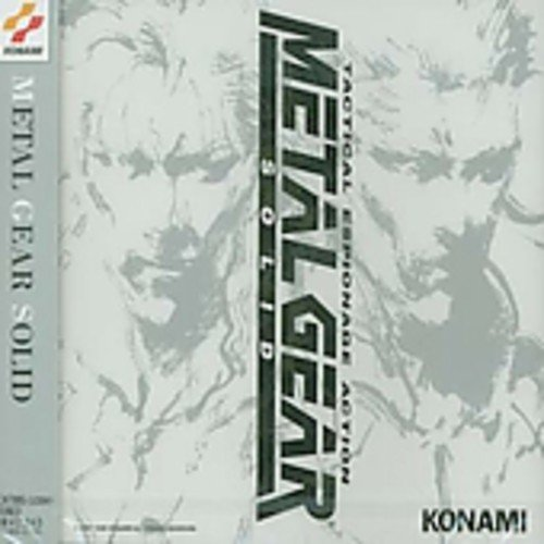 Metal Gear Solid Arc Music Box