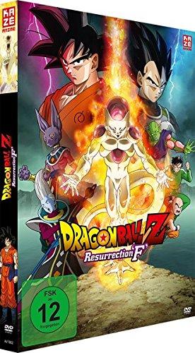 Dragonball Z: Resurrection F - Db-trunk