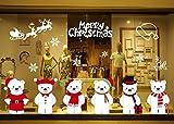 Navidad Pegatinas de ventana, Chycet Feliz Navidad Pegatinas decorativas de ventana de PVC sin adhesivo para ventanas vidrios Navidad decoración decoración de la pared.