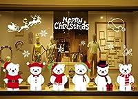 Autocollant de fenêtre de Noël, autocollant de mur de Noël, vitrine autocollants de verre de vitrine, décorations de porte de Noël de porte de fenêtre   Décoration de Noël fantastique pour votre belle maison ou magasin.   Non toxique, protection de l...