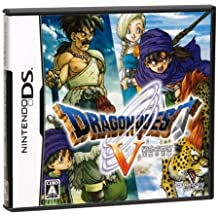 Dragon Quest V: Tenkuu No Hanayome