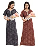 TUCUTE Women Beautiful Print Poly-Cotton Invisible Zip Pattern Feeding/Maternity / Nursing Nighty/Night Gown/Night Dress/Nightwear (Free Size) (Pack of 2 Pcs) Smart Combo