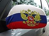Spiegelflagge/Spiegelfahne RUSSLAND mit Wappen/Adler (Doppelkopfadler) 1 Paar, Auto/PKW Rückspiegel/Autospiegel Fahne/F