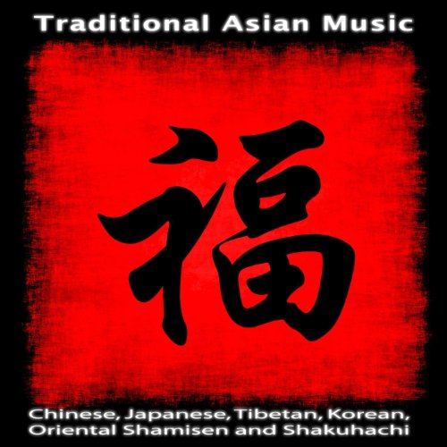 Traditional Asian Music: Chine...