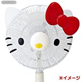 is cute 30cm fan blade cover for safety net Hello Kitty (japan import)