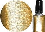 1 Flasche hochpigmentierter STAMPING-LACK MPK, 10ml: #18 GOLD-METALLIC