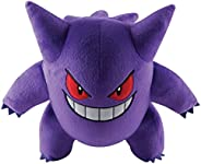 TOMY Pokemon Plush