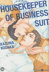 Housekeeper of Business Suit Edition simple One-shot