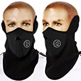 DSYJ AT-16B Windproof Face Mask Cover Caps Winter Warm Face Cover Neck Warmer Ski Hat Winter Outdoor Ski Mask Headcover